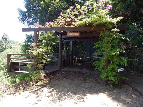 Estar do Alto do Condomínio Blumen Haus em Nova Petrópolis / Serra Gaúcha